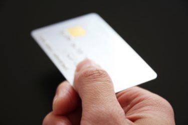 楽天カード強制退会後、再度カード発行に成功!その経緯を解説!