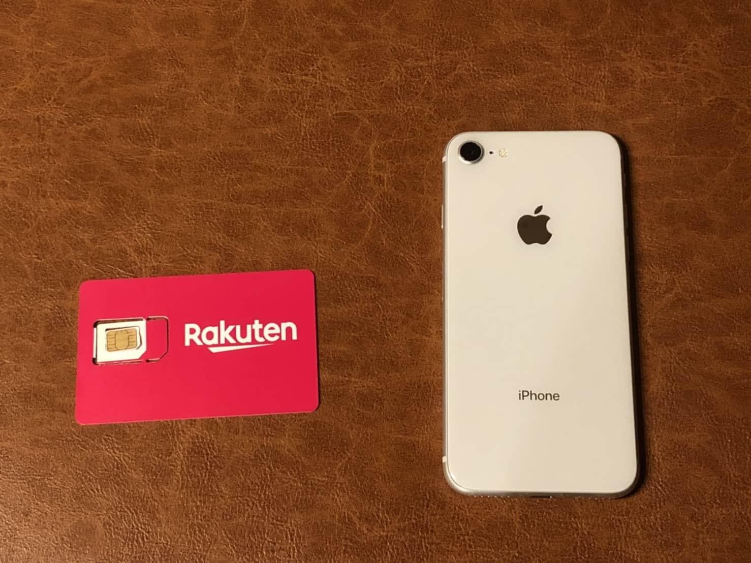 iPhoneと楽天SIMカード